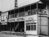 Picture of / about 'Cardwell' Queensland - Marine Hotel, Cardwell