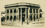 Picture relating to Victoria Street - titled 'Queensland National Bank on the corner of Woods & Victoria Streets, Mackay, Queensland'