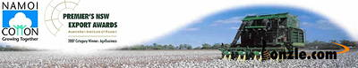 Picture of / about 'Wathagar Cotton Gin' New South Wales - Wathagar Cotton Gin