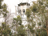 Picture relating to Mount Franklin Fire Tower - titled 'Mount Franklin Fire Tower'