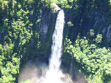 Picture of / about 'Carter Falls' Queensland - Carter Falls