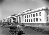 Picture relating to Parliament House - titled 'Front of Old Parliament House from NE showing Morris motor car'