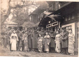 Picture of / about 'Brisbane' Queensland - Brisbane B.C.O.F. soldiers outside Japanese Tea-house - Japan - 1946