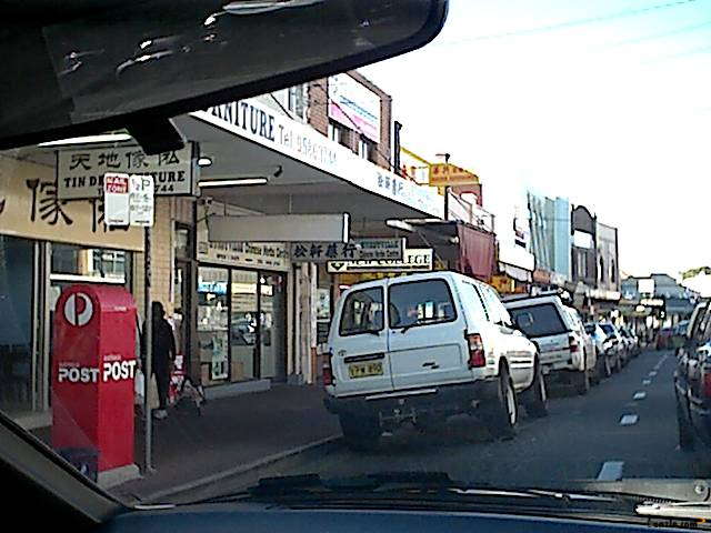 Picture of / about 'Hurstville' New South Wales - Hurstville Shopping Centre 5