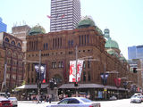 Picture relating to Town Hall - titled 'Queen Victoria Building 1'